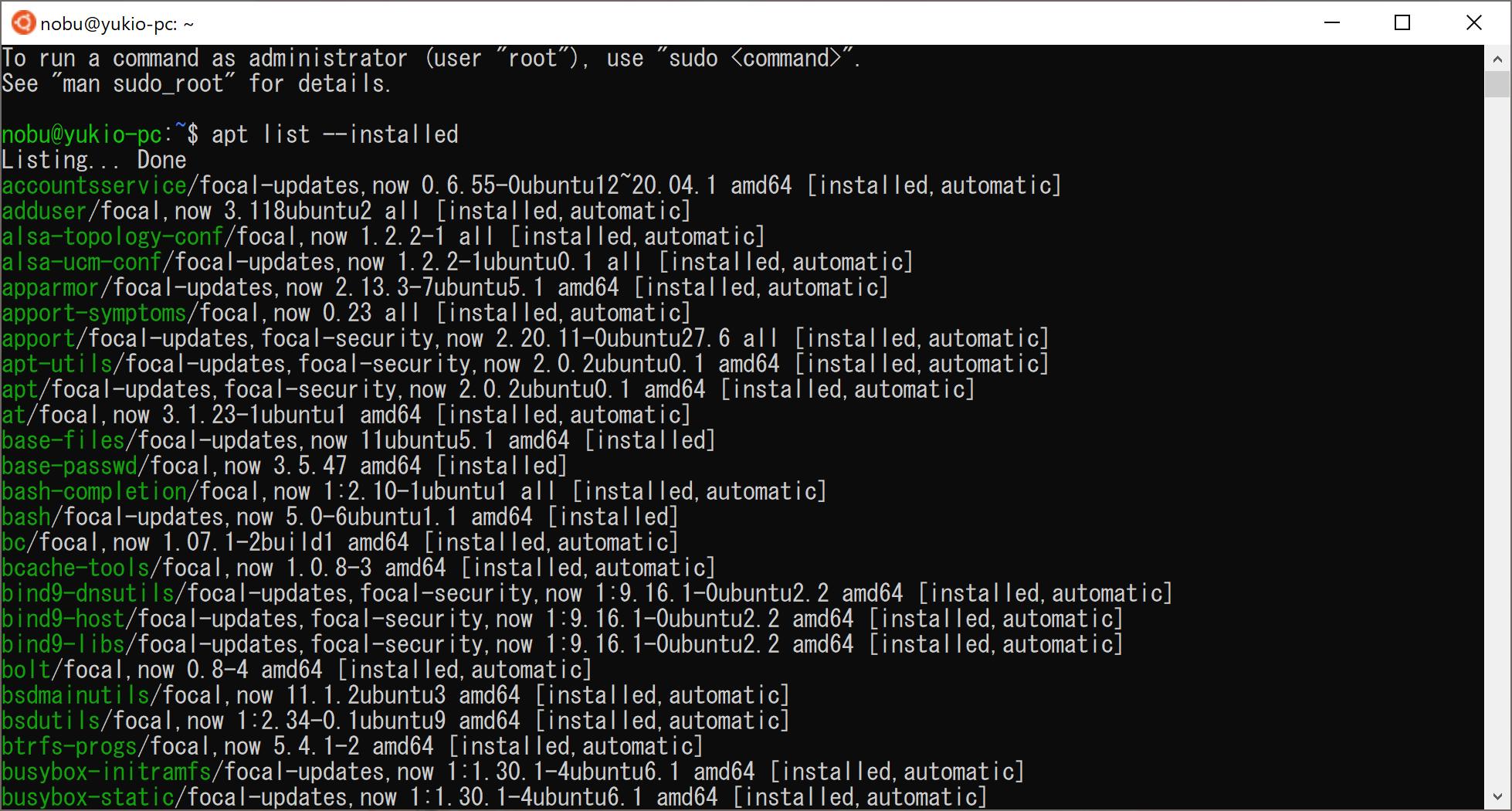 Ubuntu 20.04 LTSでapt list --installedを実行した画面