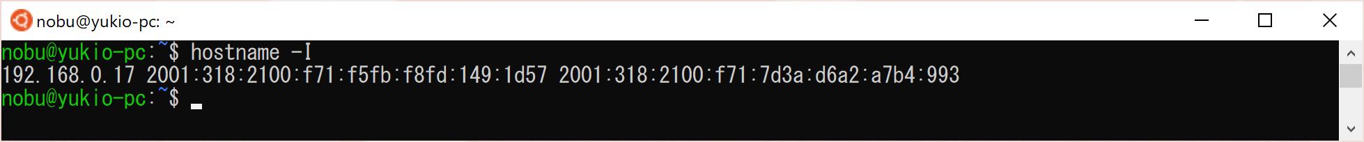 Ubuntu 20.04 LTSのコンソール画面でIPアドレス確認コマンド「hostname -I」を実行した結果