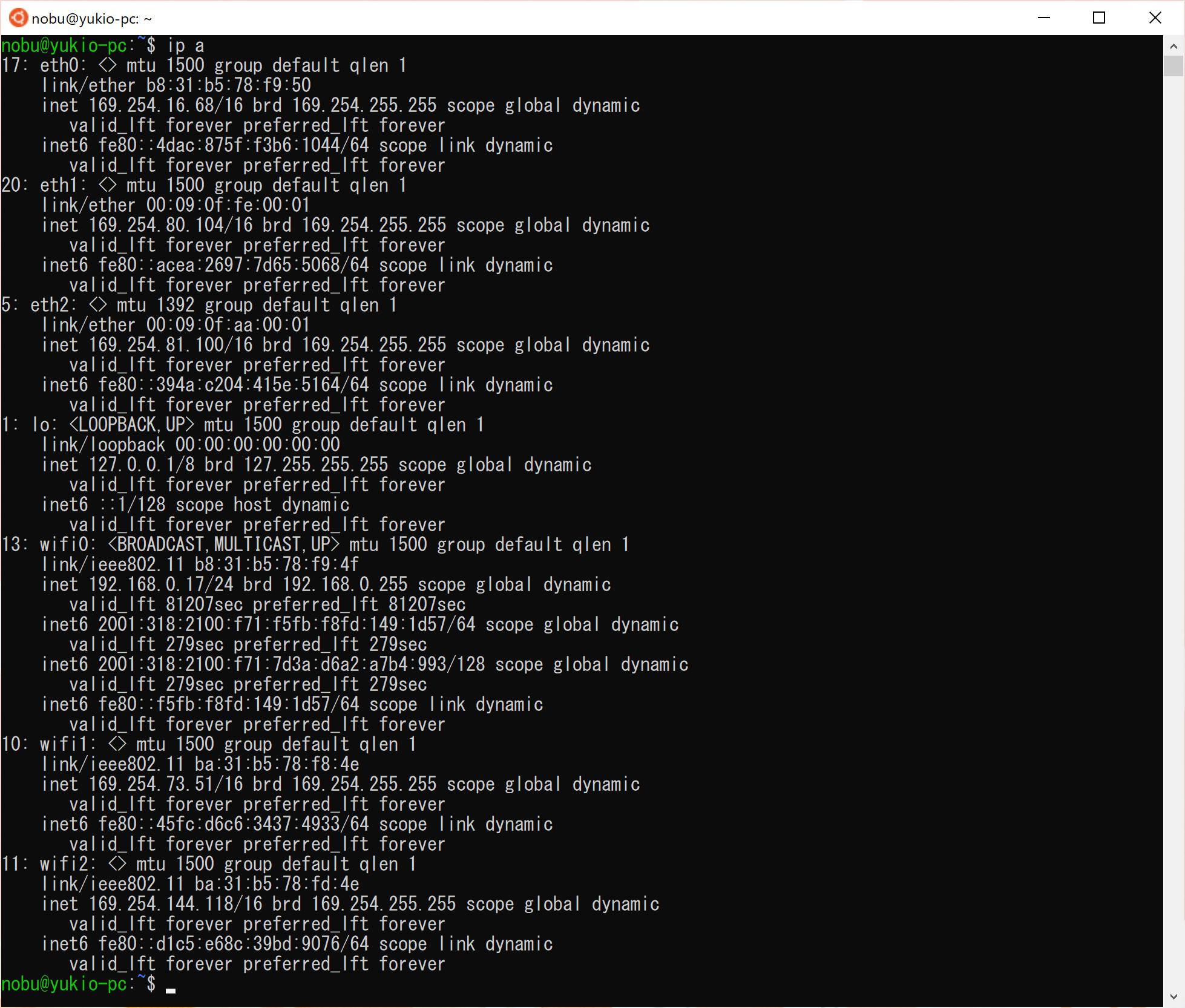 Ubuntu 20.04 LTSのコンソール画面でIPアドレス確認コマンド「ip a」を実行した結果