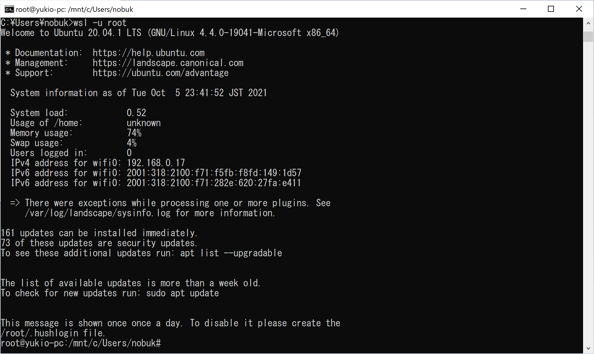 Windows 10のコマンドプロンプトからwslコマンドでUbuntu 20.04 LTSにrootユーザでログインした直後の画面