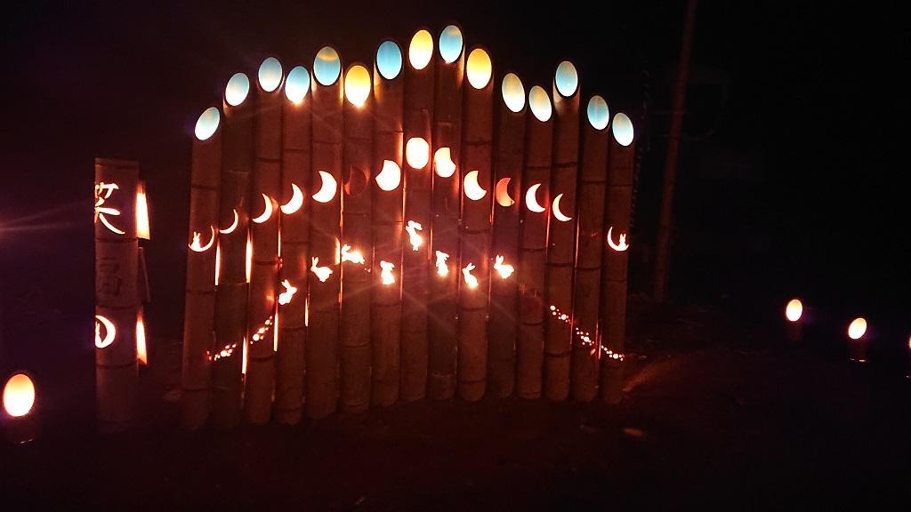 竹山荘の近くの「ほたるの里」の竹の光のオブジェ(月と兎)