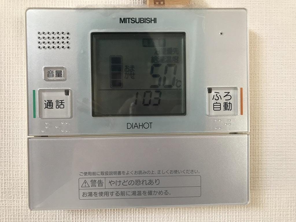 三菱 DIAHOT エラー発生時(エラー番号:103)