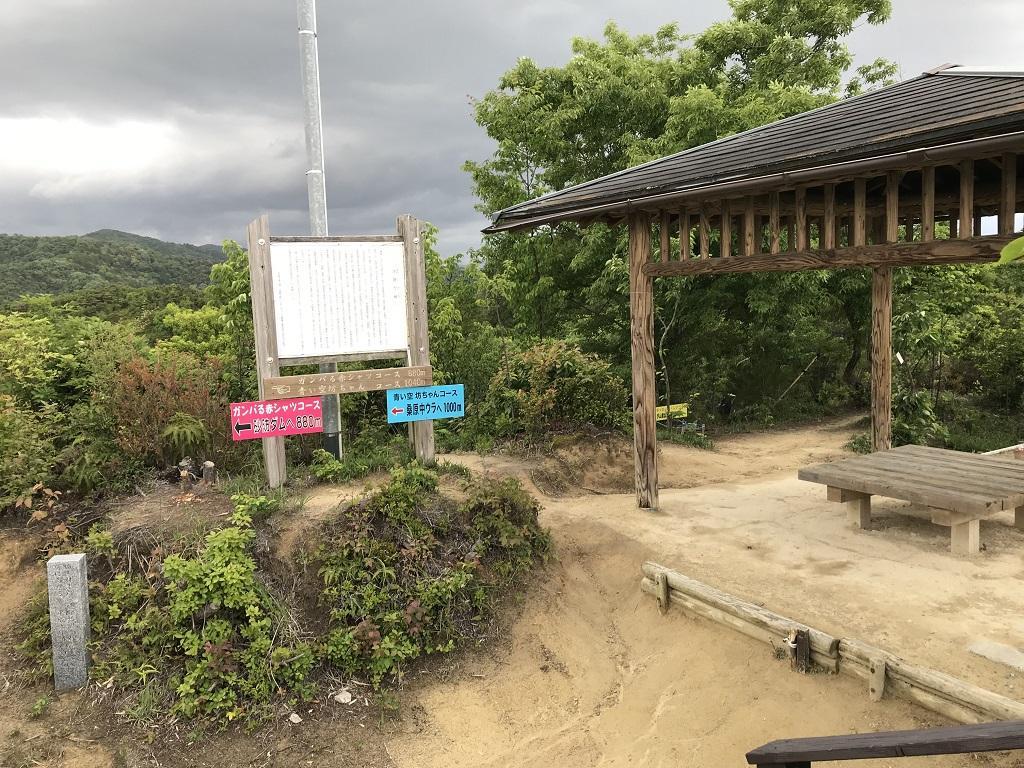 淡路ヶ峠 展望台の「淡路ヶ峠」を説明する立て札、屋根付きの休憩所