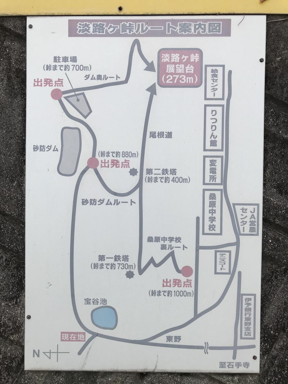 淡路ヶ峠 砂防ダムルート/ダム奥ルートの入口前の地図